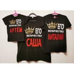 Viriešu krekls 78